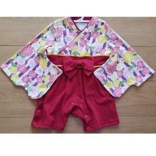サイズ80 袴ロンパース 女の子用(和服/着物)