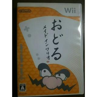 ウィー(Wii)の(wii)おどるメイドインワリオ(家庭用ゲームソフト)
