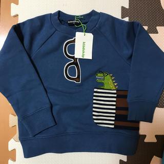 クレードスコープ(kladskap)の【新品】クレードスコープのトレーナー(Tシャツ/カットソー)