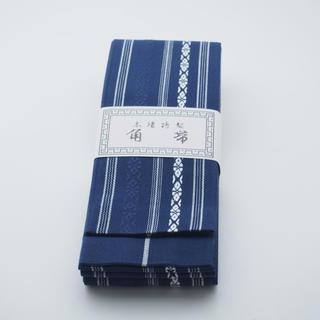 角帯 綿 No.13   花紺(帯)