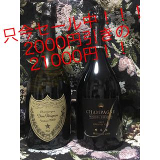 ドンペリニヨン(Dom Pérignon)の豪華シャンパーニュセット ドンペリとミシェル・ジャックGC(シャンパン/スパークリングワイン)