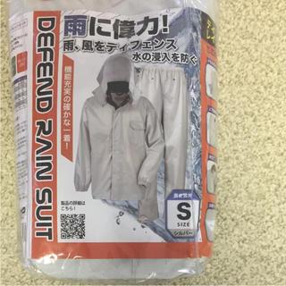 ディフェント レインスーツ  男女兼用  新品未使用(レインコート)