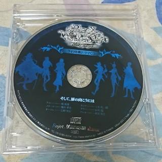 Black Wolves Saga Last Hope  予約特典ドラマCD(その他)