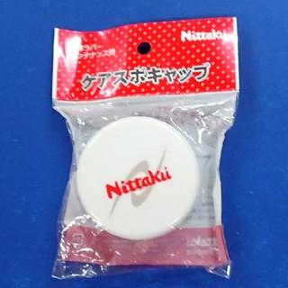ニッタク(Nittaku)の卓球ニッタクケアスポキャップ(卓球)