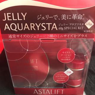 アスタリフト(ASTALIFT)のアスタリフトジェリー60gスペシャルキット(ブースター / 導入液)