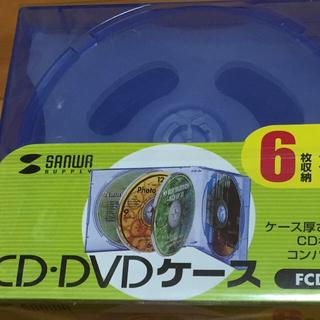 CD、DVDケース(CD/DVD収納)