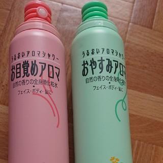 ツムラ(ツムラ)のツムラお目覚めアロマ お休みアロマセット(化粧水 / ローション)