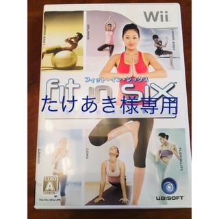 ウィー(Wii)の☆フィット・イン・シックス カラダを鍛える6つの要素 - Wii☆(家庭用ゲームソフト)