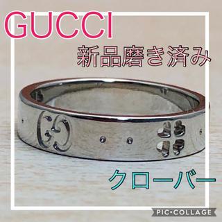 グッチ(Gucci)の☆超美品☆グッチ クローバー❤ K18WG アイコン アモール リング(リング(指輪))