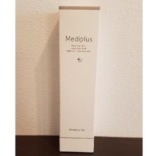 メディプラスゲル(オールインワン化粧品)
