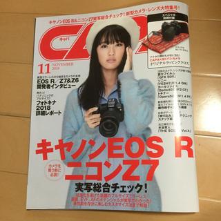 CAPA11月号 雑誌(その他)
