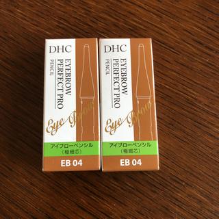 ディーエイチシー(DHC)のDHCアイブローパーフェクトプロ(ペンシル)2本セット(アイブロウペンシル)
