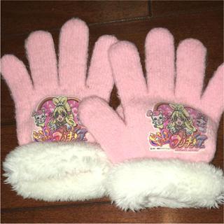 BANDAI - キッズプリキュア 手袋