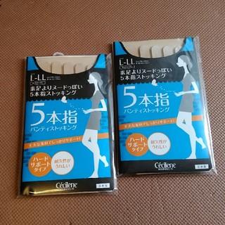 セシール(cecile)の5本指 ストッキング 2袋 新品未開封(タイツ/ストッキング)