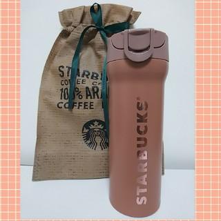 スターバックスコーヒー(Starbucks Coffee)の韓国 スターバックス 保湿瓶 タンブラー(ラッピング袋付き)(タンブラー)