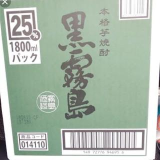 黒霧島1800パックx12本(焼酎)