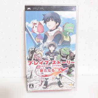 プレイステーションポータブル(PlayStation Portable)のブレイブストーリー 新たなる旅人(携帯用ゲームソフト)