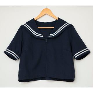 【クリーニング済】セーラ服(上のみ) コスチューム 衣装(衣装)