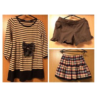 クチュールブローチ(Couture Brooch)の秋冬 ワンピース スカート パンツ 3点セット(ミニワンピース)
