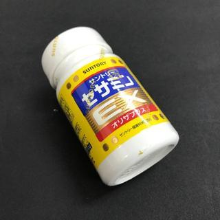サントリー セサミンEX 90粒 未使用品