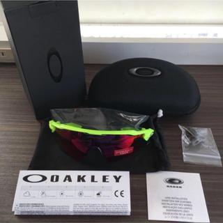 オークリー(Oakley)のオークリー レーダー EV PATH 新品未使用 送料無料(サングラス/メガネ)