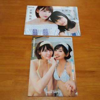 エイチケーティーフォーティーエイト(HKT48)のHKT 48 宮脇咲良 松岡はな こだまはるかクリアファイル2枚(アイドルグッズ)