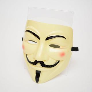 【除菌済】アノニマスマスク 仮装 黄色(小道具)