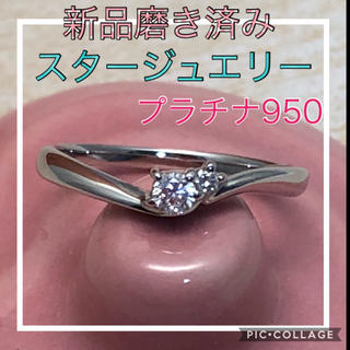 スタージュエリー(STAR JEWELRY)の☆超美品☆スタージュエリー Pt950 ✨綺麗なダイヤ✨ 0.08ct リング(リング(指輪))
