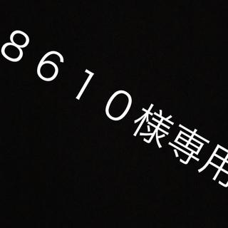 8610様専用(カーラー(マジック/スポンジ))