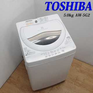 2014年製 ステンレス槽 洗濯機 JS26(洗濯機)