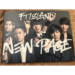 エフティーアイランド(FTISLAND)のFTISLAND DVD 「NEW PAGE」(ミュージック)