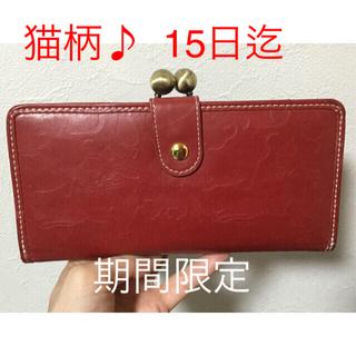 シューラルー(SHOO・LA・RUE)のシューラルー猫柄長財布☆(財布)