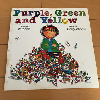 Purple,Green and Yellow(洋書)