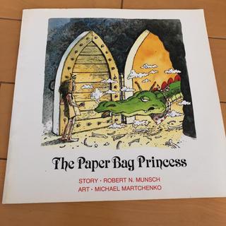 The Paper Bag Princess(洋書)