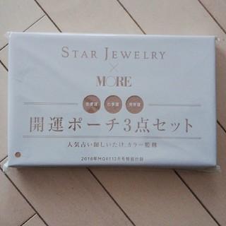スタージュエリー(STAR JEWELRY)のSTAR JEWELRY 開運ポーチ3点セット(ポーチ)