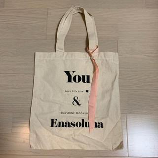 エナソルーナ(Enasoluna)のエナソルーナ エコバッグ トートバッグ(トートバッグ)