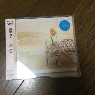涙色    西野カナ(その他)