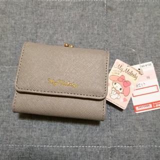 シマムラ(しまむら)の新品「三つ折り財布」マイメロディしまむら(財布)
