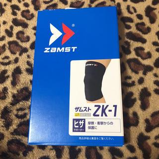 ザムスト(ZAMST)のザムスト ZK-1 ヒザサポーター  Sサイズ(トレーニング用品)