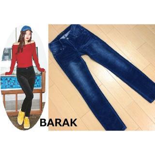 バラク(Barak)の試着のみ BARAK ベロアスキニー 3726 ブルー系 バラク(スキニーパンツ)