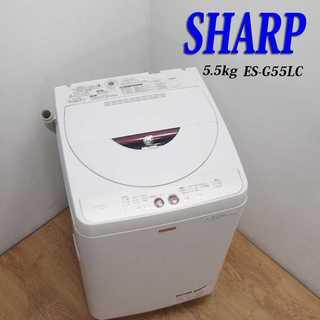 おすすめ省水量モデル Agイオン 洗濯機 JS36(洗濯機)