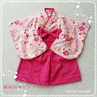 rmineさま専用♡ハンドメイドベビー袴風80cm*縦縞和華ピンク×いちご(和服/着物)