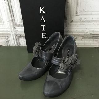 イタリア製 KATE ケイト パンプス USED