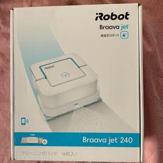 アイロボット(iRobot)のi robot braava jet 240(掃除機)