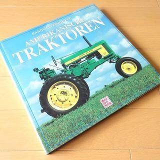 洋書◆トラクター写真集 ドイツ語 本 ジョンディア フォード(洋書)