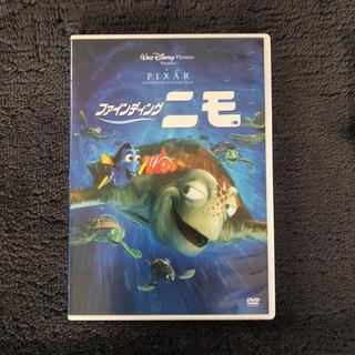 ディズニー(Disney)のファインディングニモ DVD(キッズ/ファミリー)