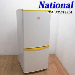 ワンポイントイエローカラー 135L 冷蔵庫 JL50(冷蔵庫)