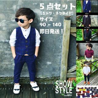 フォーマルスーツ 男の子 スーツ キッズ ネクタイ付 子供 5点セット (ドレス/フォーマル)