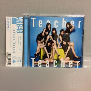 エーケービーフォーティーエイト(AKB48)のTeacher Teacher(Type D) AKB48(ポップス/ロック(邦楽))