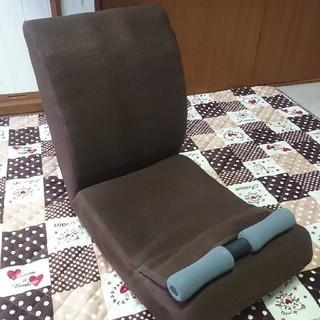 ディノス(dinos)のピュアフィット 腹筋らくらく座椅子(トレーニング用品)